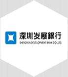 深圳發(fa)展銀行
