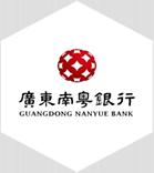 廣東(dong)南(nan)粵(yue)銀行