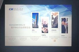 潤迅受邀參展(zhan)中(zhong)國國際服務(wu)外(wai)包博覽會